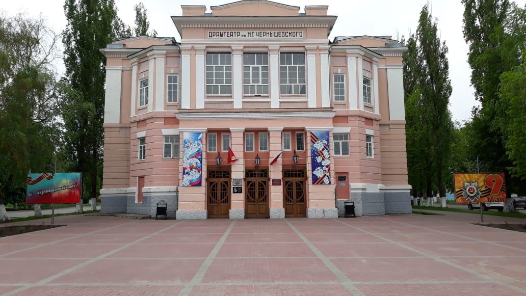 борисоглебск драматический театр фото подборка
